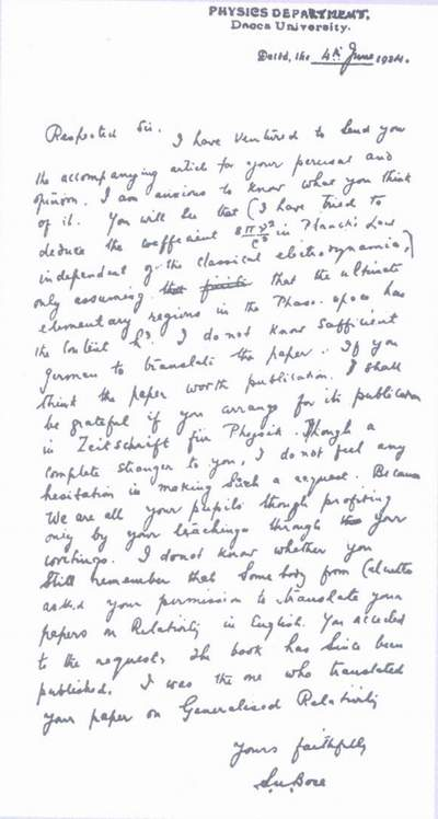 Satyendra Nath Bose's letter to Einstein, which accompanied his paper, dated June 4, 1924. Credit: Wikimedia Commons