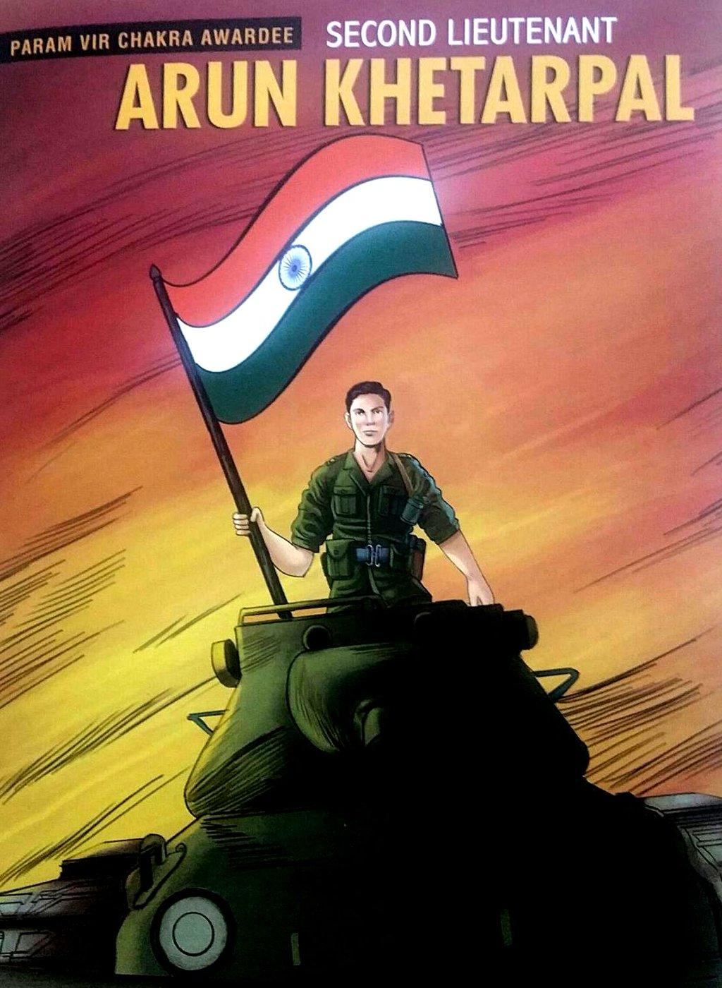 Second Lt. Arun Khetarpal