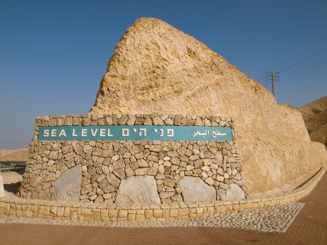 A zero sea-level marker in Jerusalem. Credit: Johnny Ward