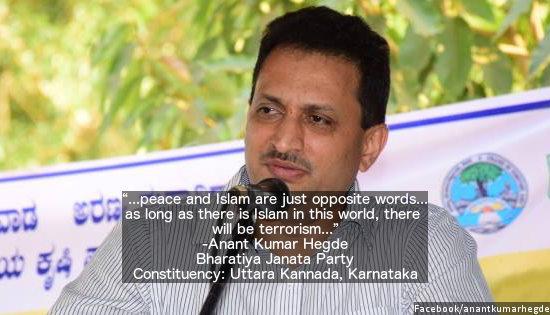Source: Facebook/Anant Kumar Hegde