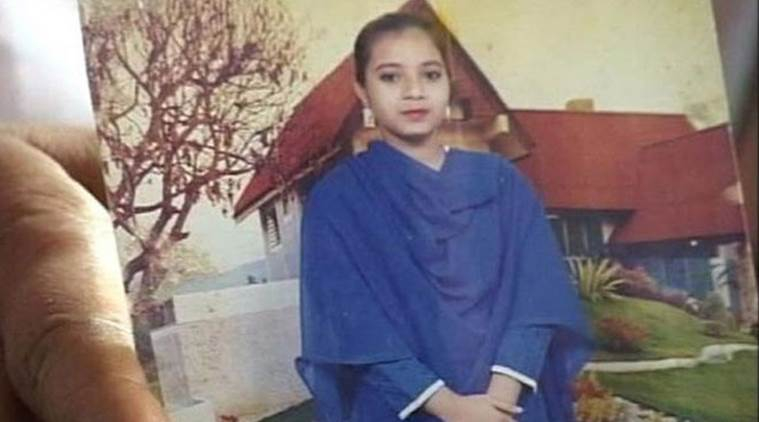 A file photo of Ishrat Jahan