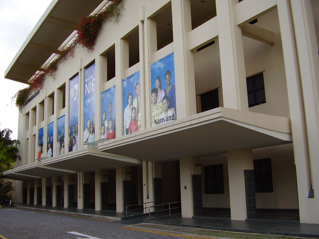 The National Institute of Education, Singapore. Credit: Wikimedia Commons