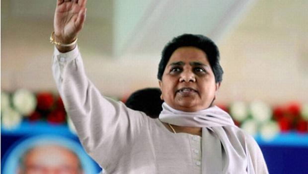 File picture of BSP chief Mayawati. Credit: PTI