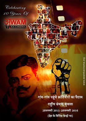 Awam ka cinema poster. Picture courtesy: Shah Alam.