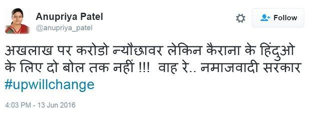 Anupriya Patel tweet