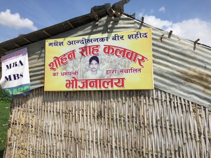 A board announcing the martyrdom of Sohan Sah Kelwar. Source: Puja Sen
