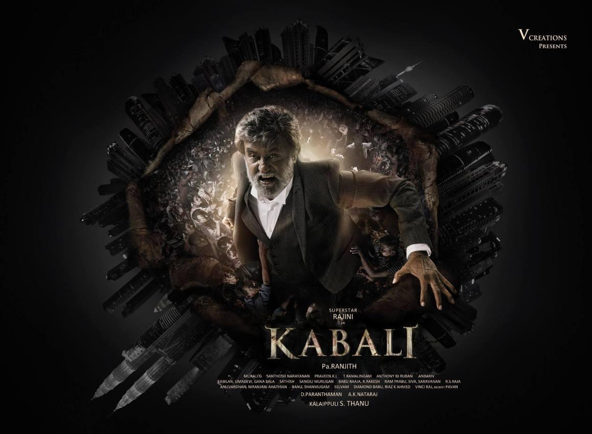 A poster of the Rajinikanth-starrer 'Kabali'.