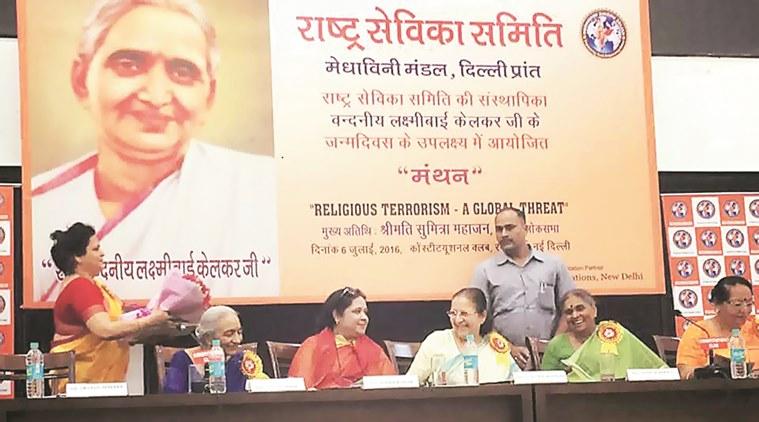 Lok Sabha Speaker Sumitra Mahajan with Asha Sharma (in blue) and Shanta Kumari (in green) at the seminar. Credit: Twitter