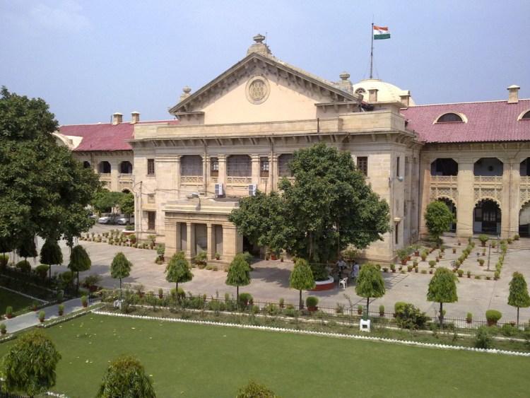 Allahabad_high_court