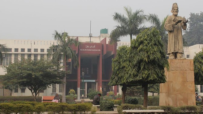 A file photo of the Jamia Millia Islamia campus.Credit: Wikimedia Commons