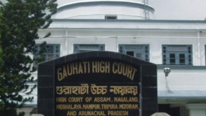 Gauhati high court. Credit: PTI