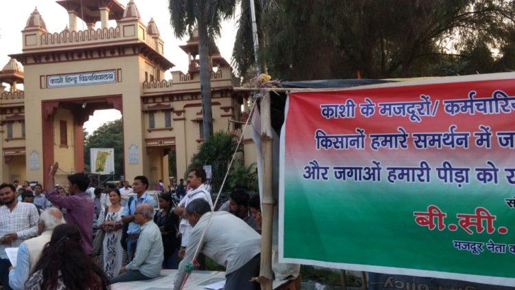 Protestors outside BHU. Credit: Sangeeta Barooah Pisharoty