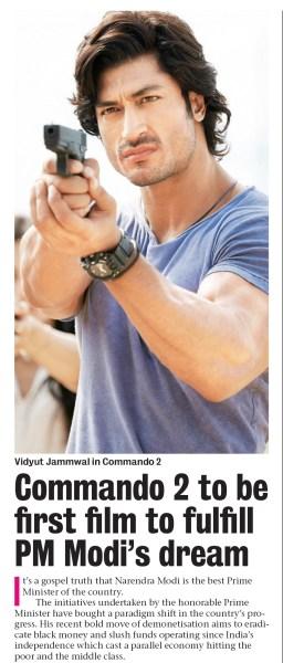 Screenshot from the <em>Mumbai Mirror</em> e-paper.