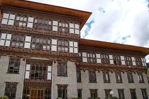 Bhutan's Royal Monetary Authority. Credit: Reuters