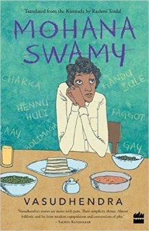 Vasudhendra Mohanaswamy Harper Perennial (2016)