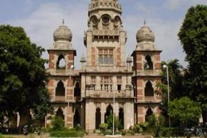 Maharaja Sayajirao University. Credit: msubaroda.ac.in
