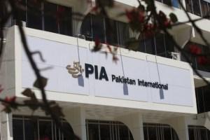The logo of Pakistan International Airlines (PIA) is seen in Islamabad, Pakistan, April 12, 2016. Credit: Reuters/Faisal Mahmood/Files