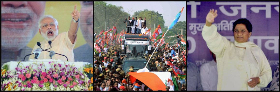 UP is most probably headed towards a hung assembly. Credit: PTI