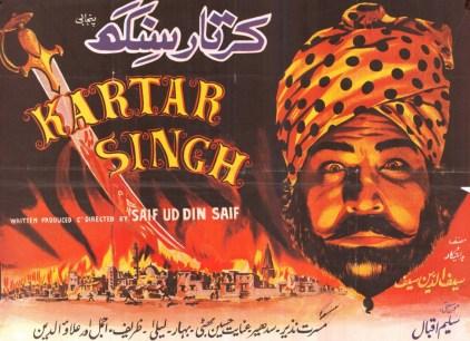 Kartar-Singh-upper stall