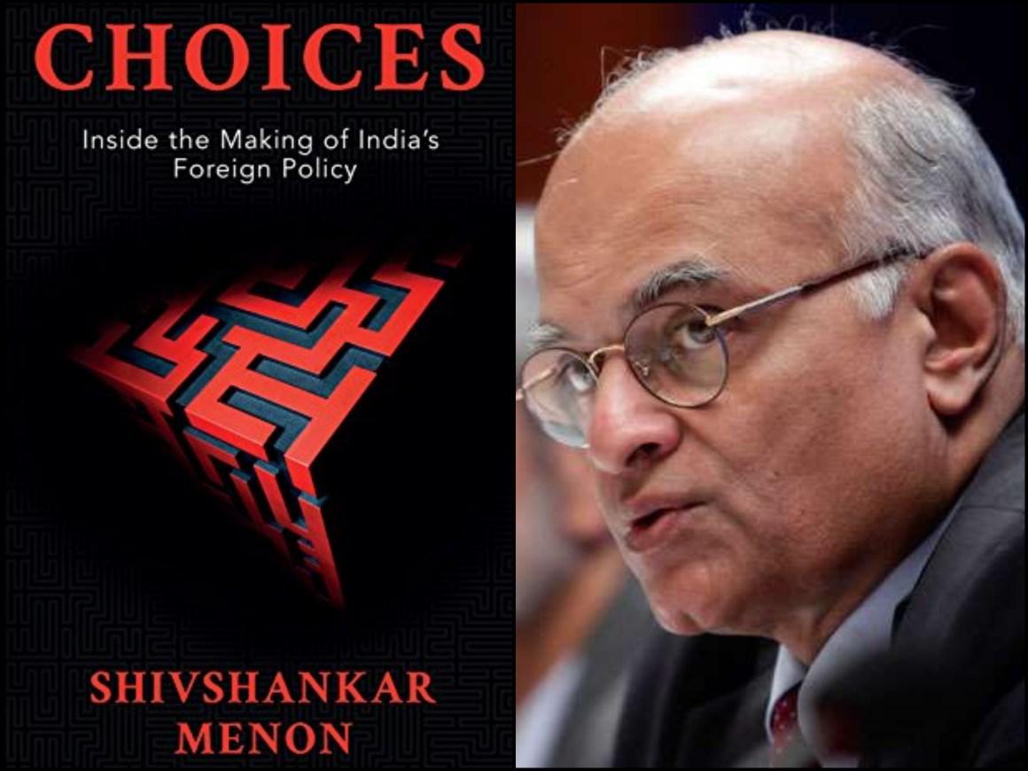 shivshankar menon - choices