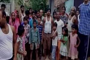 School staff stripped and humiliated minor girls in Bihar after they failed to pay school fees. Credit: Twitter/ANI