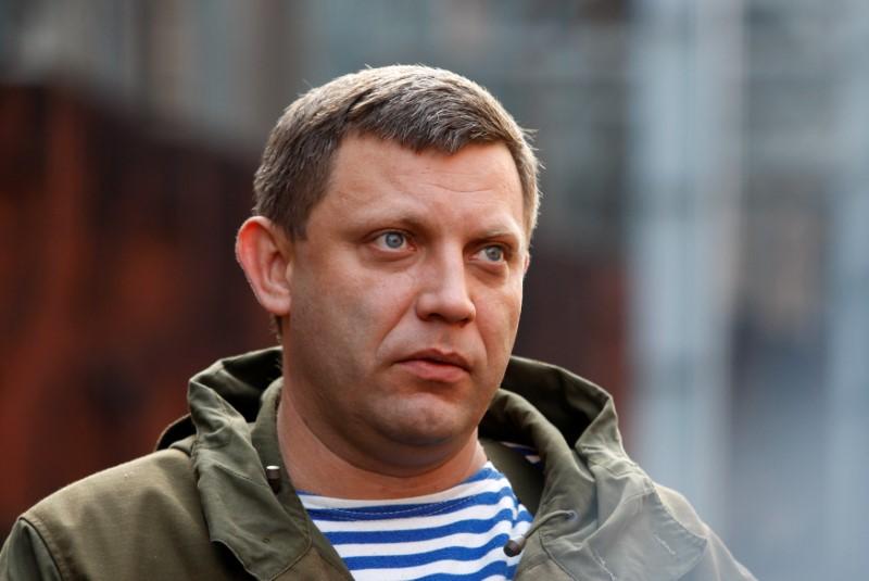 Donetsk separatist leader declares new state in eastern Ukraine