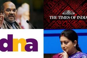 Amit Shah Smriti Irani TOI DNA Assets Affidavit