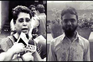 Rohini Salian and Mohsin Shaikh. Credit: ANI Twitter/Twitter