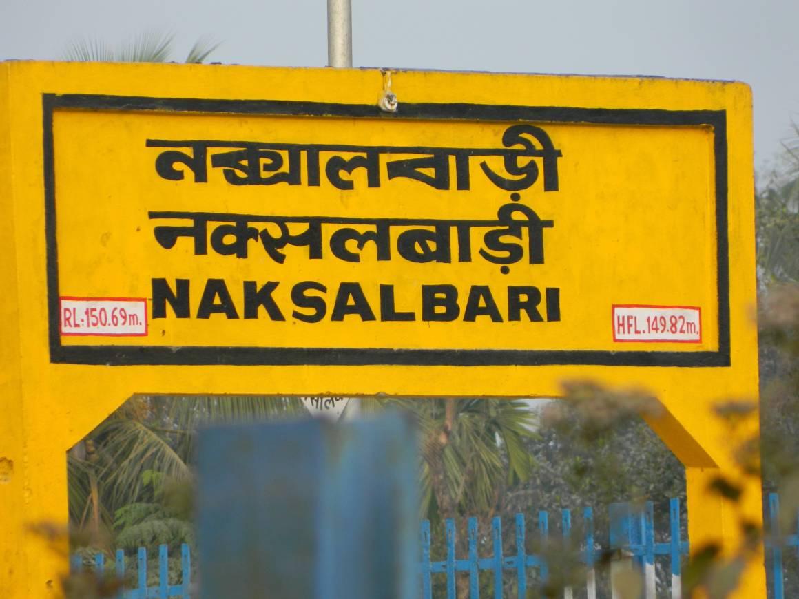 Naxalbari. Credit: M. Suchitra