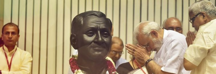 Image result for deendayal upadhyaya