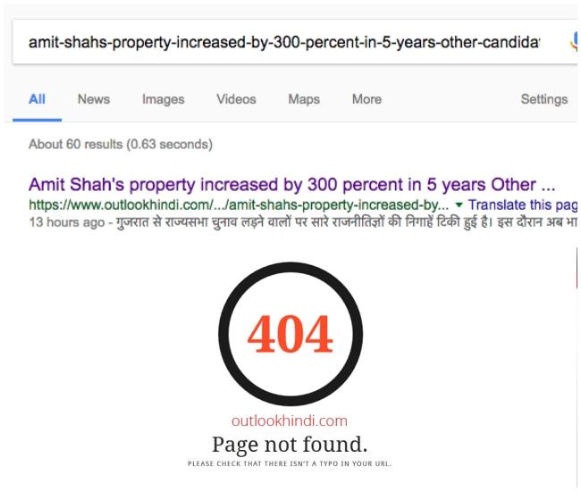 Outlook Amit Shah Affidavit