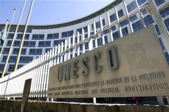 "A general view of the UNESCO headquarters before a ceremony for the ""UNESCO-Equatorial Guinea International Prize for Research in the Life Sciences"" in Paris, July 17, 2012. Credit: Reuters/Charles Platiau"