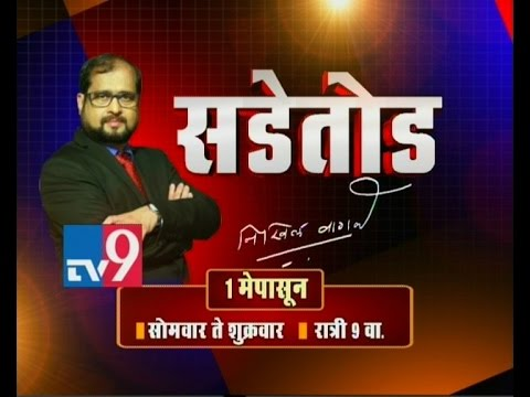 Nikhil Wagle Quits TV9, Says TV Show Dropped Due to 'Political Pressure'