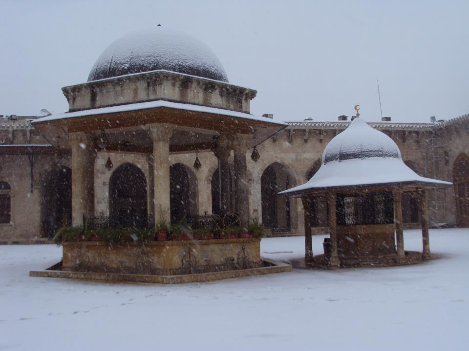 Photo of the Mosque. Credit: A citizen photojournalist who went by the name of 'Lens of a Young Aleppine' dated to October 22, 2012. Source: Facebook.