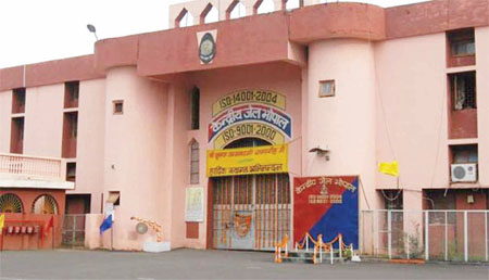 Bhopal jail stamps minors' faces as they visit father