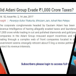 The focus of the controversy must remain on the public interest question, as to why the Adani article was pulled down summarily without so much as a formal explanation. Credit: paranjoy.in/EPW/PTI