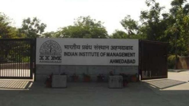 IIM Ahmedabad. Credit: PTI