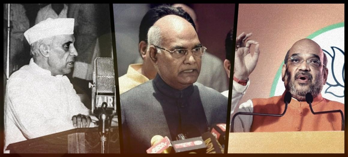 Nehru Kovind Amit Shah