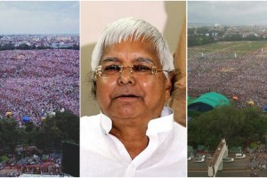Left: Photo tweeted by RJD chief Lalu Prasad Yadav (Middle); Right: Photo clicked from the same angle by news agency ANI
