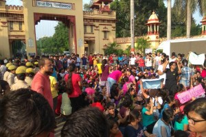 Students protesting at the Banaras Hindu University gate on Friday. Credit: Facebook/Siddhant Mohan