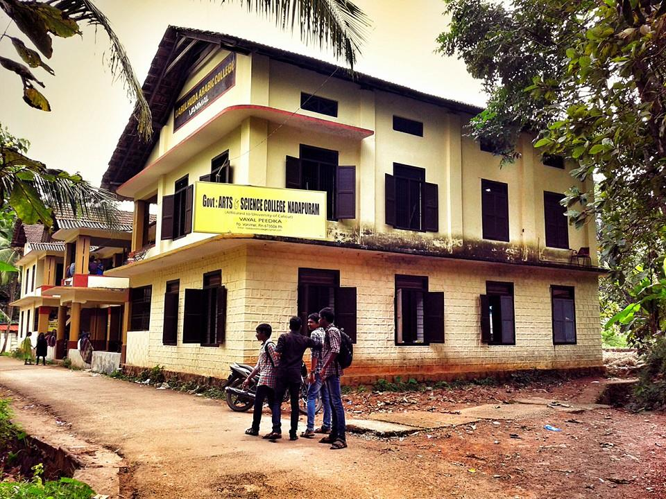 The Government Arts and Science College, Nadapuram campus. Credit: University Facebook page