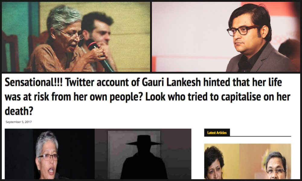 arnab goswami gauri lankesh fake news