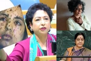 sushma swaraj_UNGA_arundhati roy