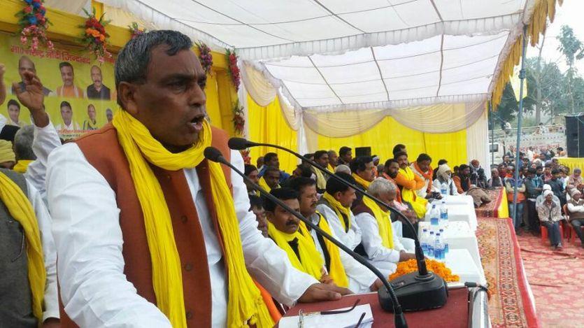 Uttar Pradesh minister Om Prakash Rajbhar. Credit: YouTube