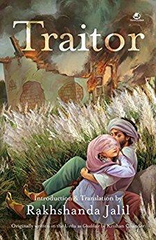 Krishan Chander, translater by Krishan Chander <em>Traitor</em> Tranquebar, 2017