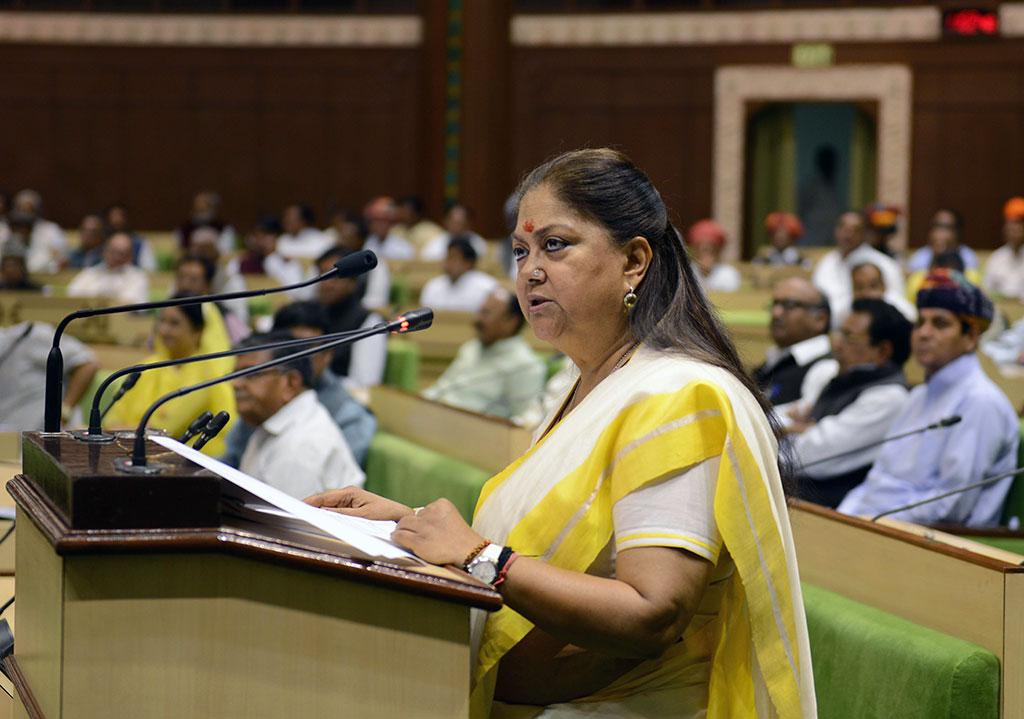 Rajasthan chief minister Vasundhara Raje. Credit: vasundhararaje.in