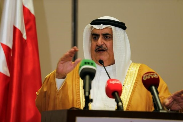 Bahrain Will Not Participate in GCC Summit if Qatar is Present