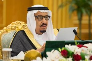Saudi King Salman delivers a brief statement as Saudi Arabia's cabinet agrees to implement a broad reform plan known as Vision 2030 in Riyadh, April 25, 2016. Credit: Reuters