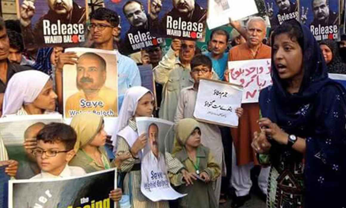 Abdul Wahid Baloch's daughter, Hani (far right), at a protest in Karachi | Courtesy Wahid's family via Herald