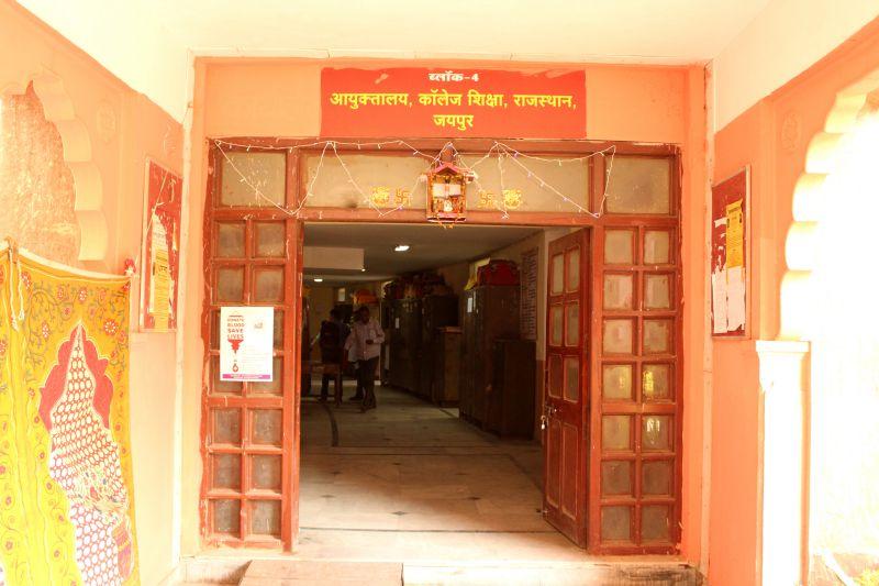 Entrance of the Department of College Education in Jaipur. Credit: Shruti Jain
